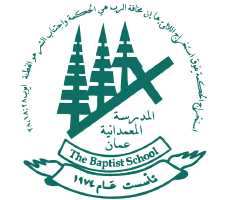 The Baptist School
